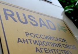 В РУСАДА прокомментировали инцидент между «Авангардом» и инспекторами допинг-контроля