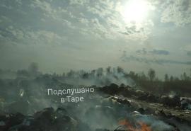 В Омской области снова горит свалка