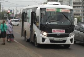 В Омске продлили маршрут популярного автобуса