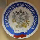СМИ сообщили об аресте и. о. главы ростовского УФНС