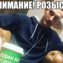 В Омске мать третий день разыскивает 23-летнего сына