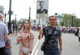 Депутат Дмитрий Сахань прошел в рядах «Бессмертного полка»