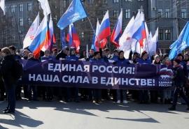 Душа поет, встречая первомай: яркие кадры праздника весны и труда в Омске