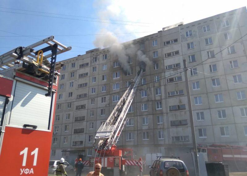 В Уфе произошел пожар в многоэтажном доме, 22 человека эвакуировано