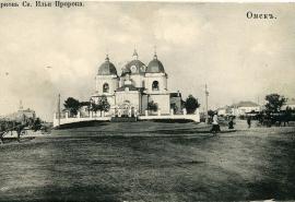 Омские казаки дали свою позицию по восстановлению Ильинского собора