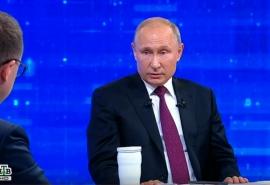 «Мусорная реформа», зарплаты, Украина: что сказал Путин на прямой линии?