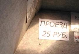 Стоимость проезда в общественном транспорте Омска оказалась выше общероссийской