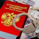 Главный московский прокурор оставил омича без денег