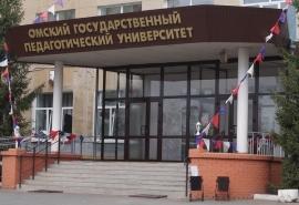 МЧС обнаружило пожароопасную отделку в главном корпусе Омского педуниверситета