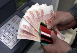Омскую фирму подозревают в махинациях с деньгами на капремонт домов