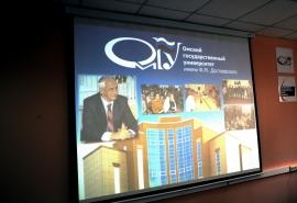 ОмГУ учредил научно-исследовательскую компанию