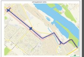 Право на участки у миллиардной дороги в Омске досталось тюменской компании