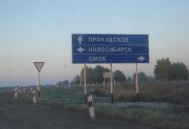 Омский производитель авторских игрушек переезжает в Новосибирск