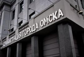 Новый заместитель омского вице-мэра Зарембы займется интернет-петициями