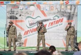 В Омске прошел VIII Международный фестиваль военно-патриотической песни «Автомат и гитара»