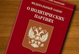 В Омске закрылись сразу пять реготделений партий: политолог назвал причину