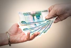 В Омской области зарплаты одни из самых низких в стране – Росстат