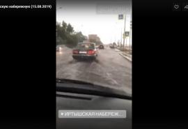 Случайный ливень затопил Омск