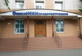 Омский завод имени Козицкого и ОмПо «Иртыш» прекратили свое существование