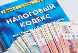После визита налоговиков с омичей собрали 628 миллионов рублей