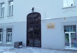 В омском департаменте культуры сменили главного по художественным школам