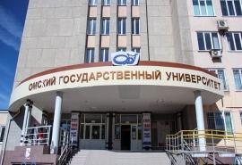 Сотрудникам ОмГУ сместили сроки выплаты заработной платы