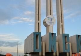 Стало известно, кому доверят благоустроить стеллы при въезде в Омск