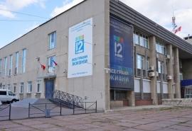 «12 Канал» разместит свой логотип в ледовом дворце Балашихи по цене «двушки» в Омске