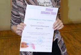 Омску дали миллион рублей на танцы