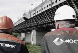 Новый «Мостовик» стал владельцем компании, скупившей активы старого «Мостовика»