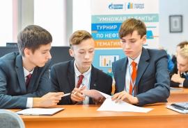«Газпром нефть» открывает прием заявок на V интеллектуальный турнир  «Умножая таланты»