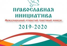 В рамках конкурса «Православная инициатива» омичам предлагают открыть приют для беременных