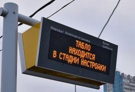 Электронные оповещения об автобусах не выдержали омского климата