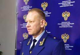 Омич приступил к работе прокурором Хабаровского края