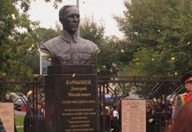 Памятник генералу Дмитрию Карбышеву открыли в Тюмени