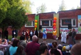 В детском саду № 214 прошел День здоровья