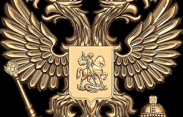 История России: факт №6