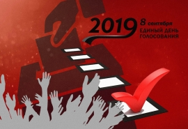 ТРЕНДЫ НЕДЕЛИ: день выборов, тотальный ремонт перед визитом президентов и дорогие дороги