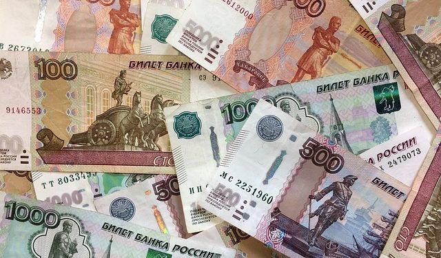Финансовый прогноз на сегодня, 18 сентября