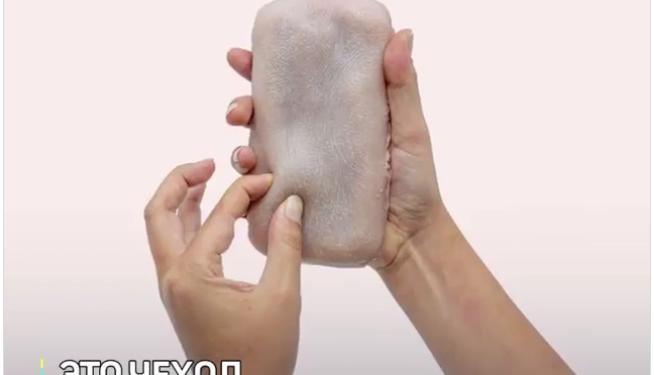 Разработан чехол для смартфона из «человеческой кожи»