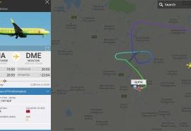 Рейс Красноярск-Москва сел в Омске из-за ЧП на борту