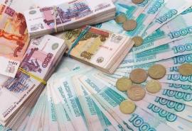 Россияне назвали сумму для счастья – 161 тысяча рублей в месяц. Вы согласны?
