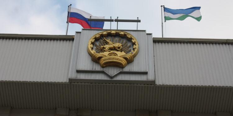 В Башкирии назначили главу Баймакского района