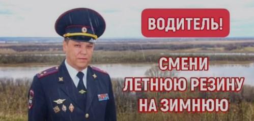 Динар Гильмутдинов посоветовал «переобуться» автомобилистам