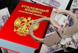 Омский криминал поддержал противников «Оплота»