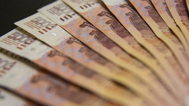 Стали известны самые высокие зарплаты учителей в Уфе