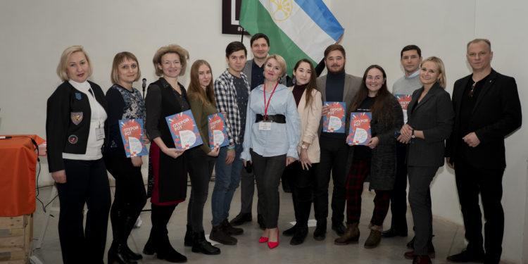 В Уфе прошел Чемпионат по чтению вслух на русском языке «Открой рот»