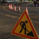 Стало известно, какие улицы отремонтируют в Уфе в 2020 году