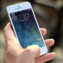 В Уфе братья с газовым баллончиком ограбили продавца смартфона
