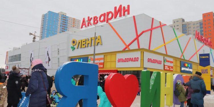 В Уфе открылся новый крупный торгово-развлекательный центр